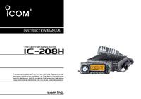 Icom IC-208H