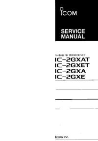 Icom IC-2GXAT