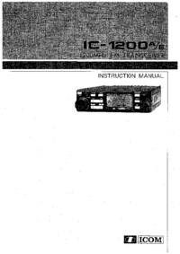 Icom IC-1200E