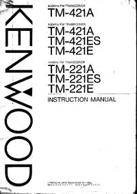 Kenwood TM-221E