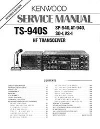 Kenwood SP-949