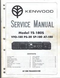 Kenwood SP-180