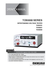 Kikusi TOS5101