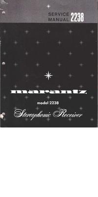 Marantz 2238