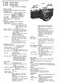 Minolta X-300 [2025-100]
