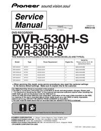 Pioneer DVR-530H-AV