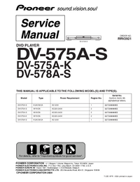 Pioneer DV-575A-K