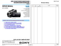 Sony HDR-XR550VE