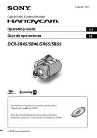 Sony SR46