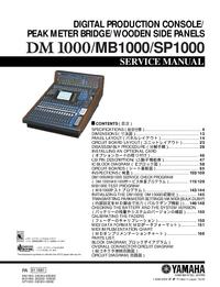 Yamaha SP1000