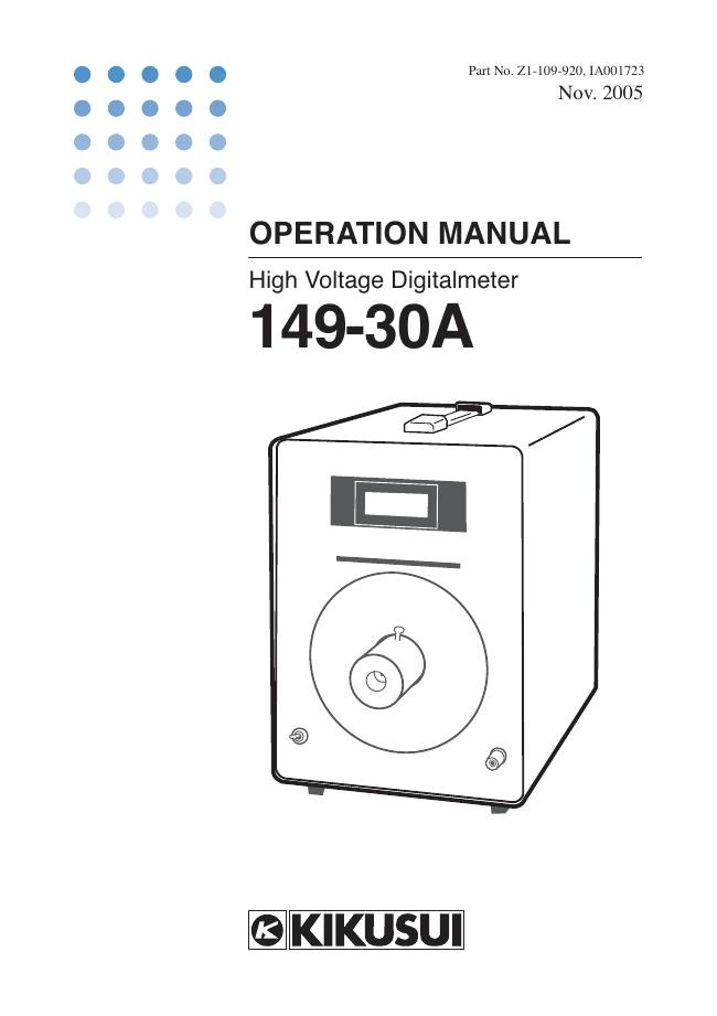 User Manual Kikusi 149-30A