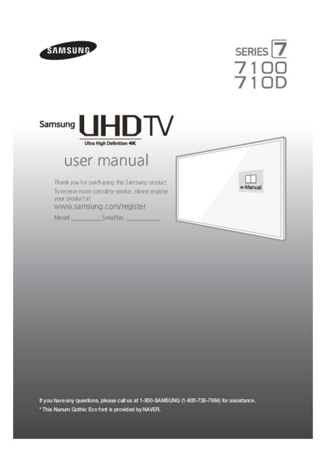 User Manual Samsung 710D