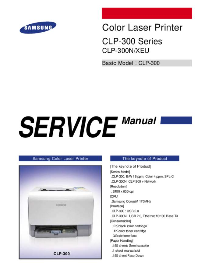 Service Manual Samsung CLP-300 Series