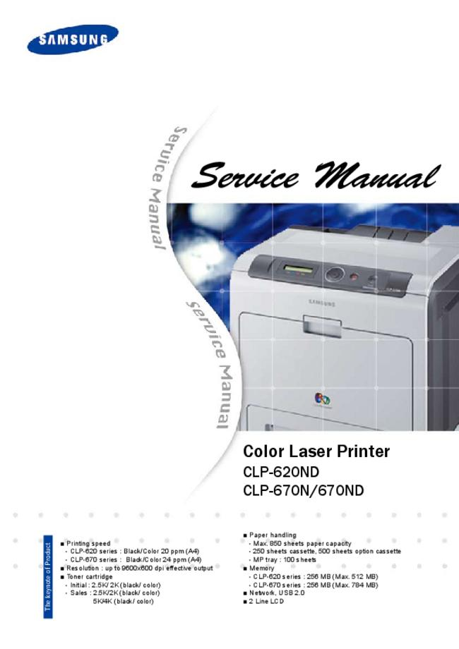 Service Manual Samsung CLP-670ND