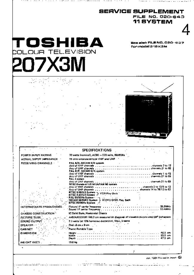 Service Manual Supplement Toshiba 207X3M